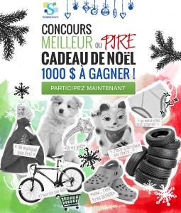 Concours Sympatico : 1 000$ À Gagner !!
