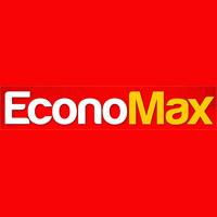 La circulaire economax en ligne de cette semaine